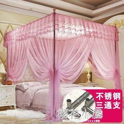 新款1.5米蚊帳1.2公主風網紅支架1.8x2.0m床雙人家用加厚加密QM