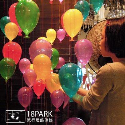 【18Park 】可愛繽紛 Amusement  [ 遊樂園吊燈-60cm ]