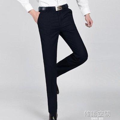 春夏季新款西褲男修身直筒黑色商務休閒正裝工裝長褲小腳職業裝