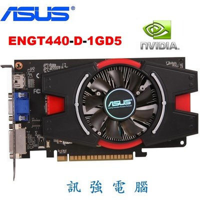 ASUS 華碩 ENGT440-D-1GD5 顯示卡【 1GB、DDR5、128Bit 】線上遊戲經濟實用精選推薦卡