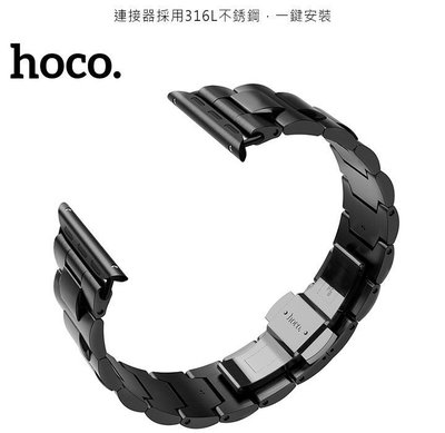 khoco Apple Watch (38/40mm) 格朗鋼錶帶-黑色款  蘋果手錶