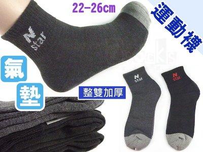 L-69-1 N字氣墊-短襪【大J襪庫】腳踏車運動襪-男女穿-厚底排汗氣墊襪-毛巾襪-學生襪-彈性襪-黑白灰色-台灣襪廠