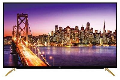 【可可電器】JVC 65型4K 超薄智慧聯網顯示器 65Z《來電享優惠》