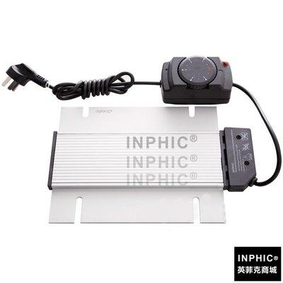 INPHIC-方形保溫餐爐用電子式加熱...