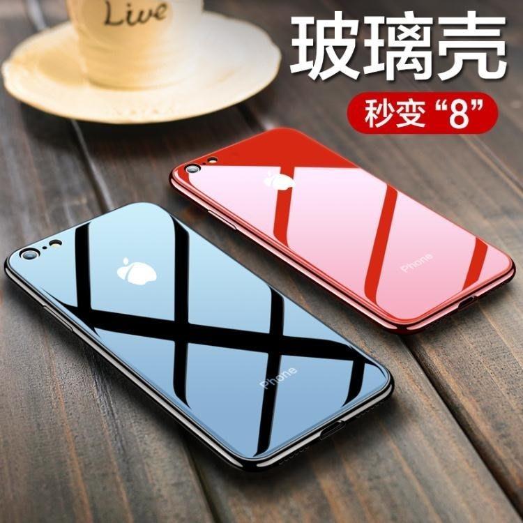 【小麗生活館】蘋果6splus手機殼i新款phone6plus硅新膠i6女款玻璃潮男蘋果6s保護套六新款防摔sp個性創意全包ip玻璃鏡面-免運費PO-06