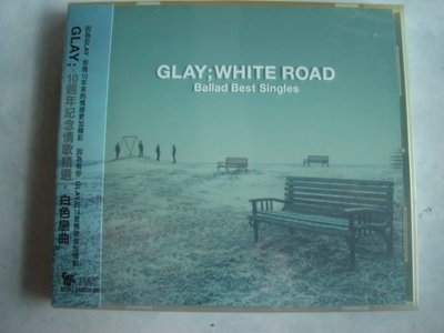 GLAY -- Ballad Best Singles ~ 10周年紀念情歌精選~白色戀曲 WHITE ROAD ( 台版全新未拆)