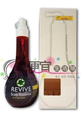 便宜生活館【頭皮調理】頭皮養護雞尾酒  250ml  去屑增量豐厚感