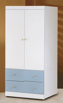 大台北冠均二手貨中心(全省收購)二手家具--海洋之星藍白好心情衣櫥 衣櫃