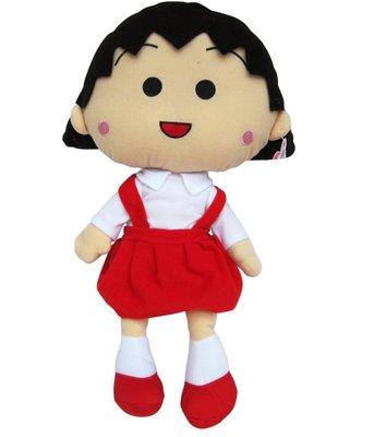 【卡漫迷】 櫻桃小丸子 玩偶 43cm  ㊣版 日本 Chibi Maruko Chan 絨毛娃娃 房間 擺飾 布偶