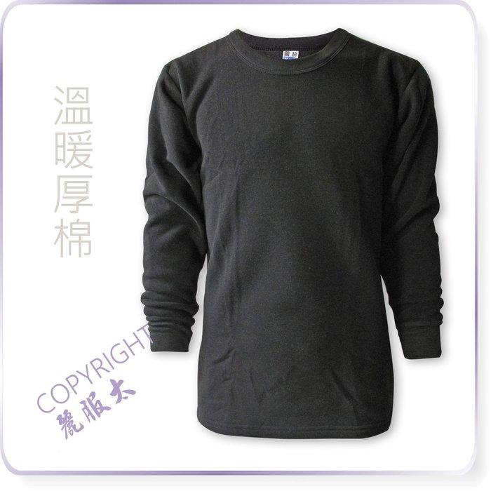 ∞麗服太∞860-厚棉刷毛保暖衣*艋舺服飾商圈-品牌店家*