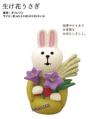 日本Decole concombre加藤真治2019年中秋月圓拿鮮花的小白兔人偶配件組 (7月新到貨   )