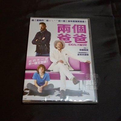 全新歐美影片《兩個爸爸》DVD 保羅路德 史帝夫庫根 安德魯佛萊明