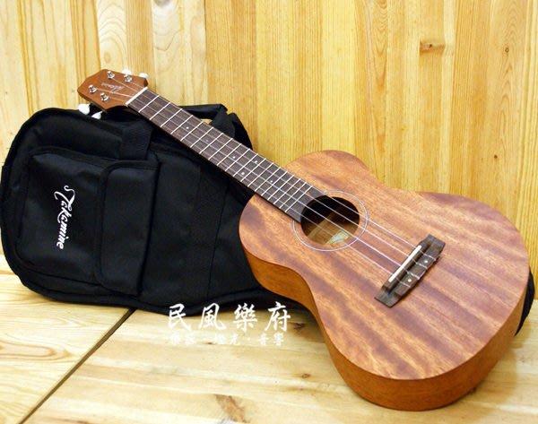 《民風樂府》日本名牌 Takamine GU-T1 26吋 桃花心木 音色甜美 烏克麗麗 加贈電子調音器