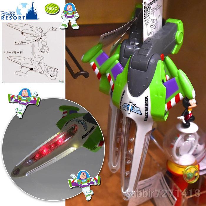 JP購✿樂園限定聲光玩具槍 巴斯光年 飛艇 槍 玩具槍 聲光槍 日本東京迪士尼樂園 兒童玩具 401130084890
