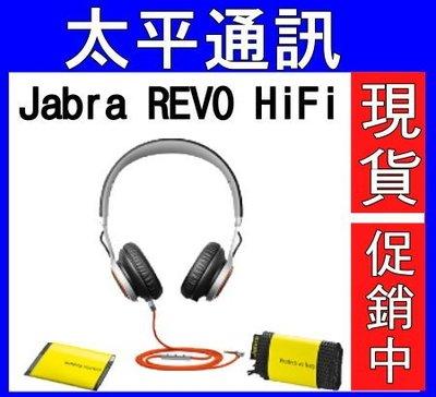☆太平通訊☆Jabra REVO HiFi 耳罩式 免持音樂耳機 現貨供應【先創公司貨】另有 【白色】