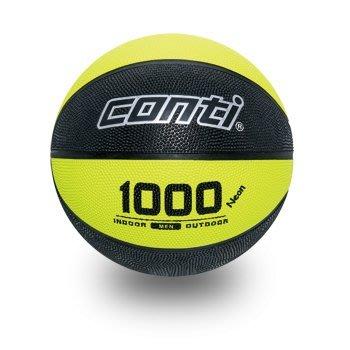【預購品】CONTI- 螢光 深溝 橡膠 籃球 7號球 台灣研發 黑/黃  B1000-7-BKNK 可團購  [迦勒]
