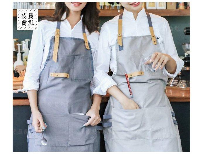 凌晨商社 //日式 棉麻簡約 咖啡店  蛋糕店 拍照道具 手做 工匠 文藝 皮革  純棉 廚房 烘培 工作服  圍裙