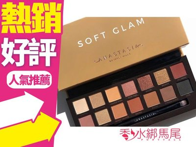 ◐香水綁馬尾◐美國 Anastasia SOFT GLAM  eyeshadow palette  14色眼影盤 預購