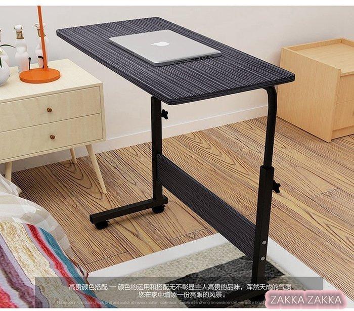 電腦桌/60x40cm/3款/升降電腦桌/可移動懶人桌/床邊桌/學生套房/♡幸福底家♡