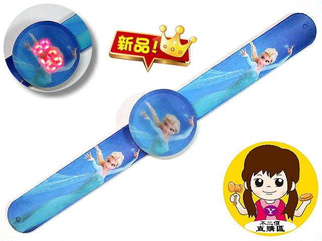 【 金王記拍寶網 】B025  LED果凍觸控錶 兒童錶 流行可愛  冰雪奇緣 / 卡通 / 男婊 / 女錶