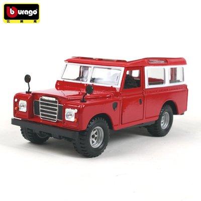 阿米格Amigo│路虎Series II 1:24 3開門 比美高/BBURAGO 合金車 模型車 禮物 玩具22063