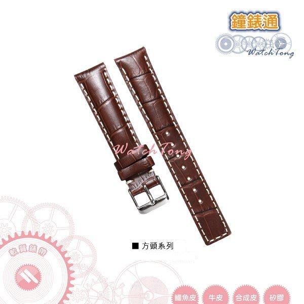 【鐘錶通】《Banda》加厚系列 ─ 鱷魚格紋牛皮錶帶 / 方頭 / 咖啡色亮面車白線