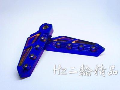 Hz二輪精品 APEXX 飛旋踏板 鍍鈦 燒鈦 雷霆 雷霆王 G6 VJR MANY JETS Z1 悍將 戰將 六代