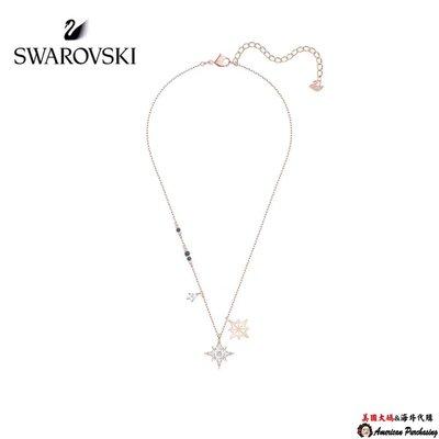 美國大媽代購 SWAROVSKI 施華洛世奇 精巧別緻浪漫星星  歐美代購