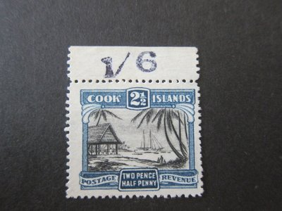 【雲品】庫克群島Cook Islands 1933 Sc 94 margin UN 庫號#70558