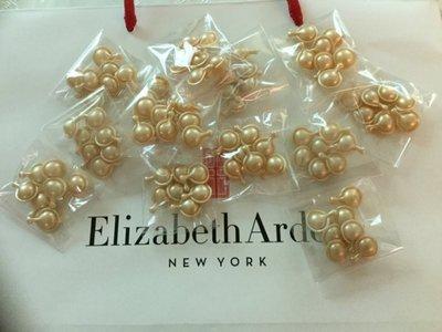 (棒棒糖美妝) Elizabeth Arden 雅頓  超進化黃金導航膠囊7顆~試用包特價中