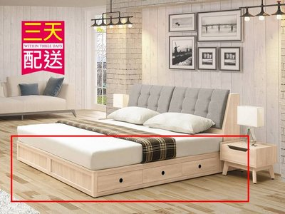 【DYL】奧斯陸6尺六抽收納床底(全館...