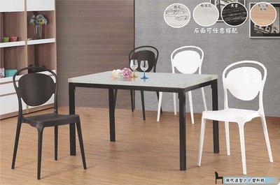 高級餐廳 現代簡約 大理石面 大理石餐桌 黑天使石面餐桌(3)屏東市 廣新家具行