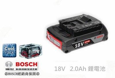 【花蓮源利】博世 BOSCH 博世 原廠鋰電池 2.0Ah 18V 電量顯示 GSR18V GSB18V GDR18V