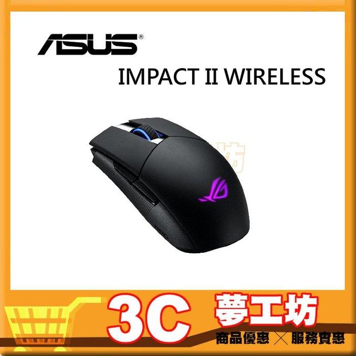 【贈Slice 鼠墊】華碩 ASUS ROG STRIX IMPACT II WIRELESS 無線電競滑鼠