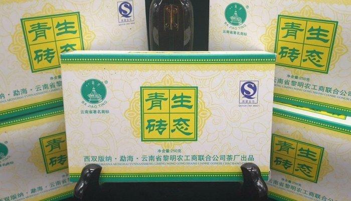 CP值很高的《普洱半發酵茶》12年陳期,八角亭/生態青磚,採喬木料精制,湯色橙黃,香氣,回甘,皆屬上等,韻味豐富是一款品飲收藏的好茶,出廠:250克,品鑑開湯文