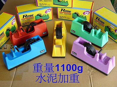膠帶台 專利膠帶台 ROSE 信用品牌 縱橫 特殊轉軸機構  外銷 數量有限~!