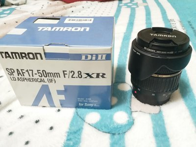 Tamron 17-50mm f2.8 for sony