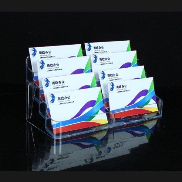 5Cgo【批發】含稅會員有優惠17590578391 雙排四層八格透明名片架名片盒多人名片座8格名片座人事業務公司櫃台