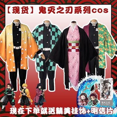 【CHERRY】鬼滅之刃cos服 兄妹之絆 灶門禰豆子cosplay服裝浴衣和服全套假發