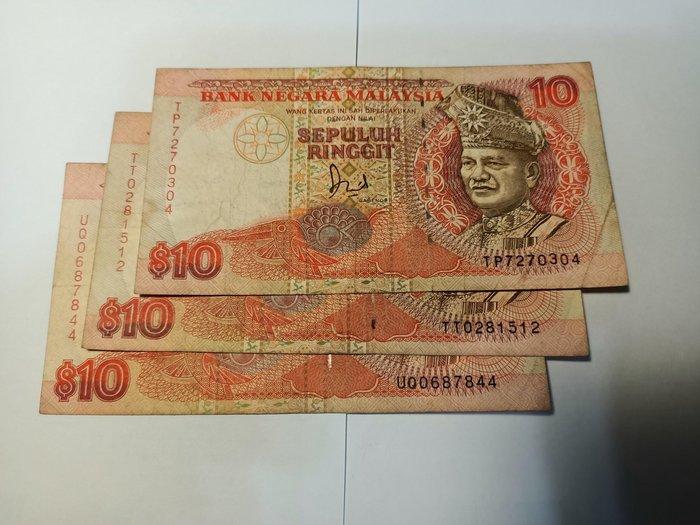 馬來西亞拾圓=流通品=單張
