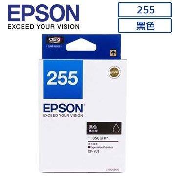☆天辰3C☆中和 原廠 墨水匣 EPSON 255 256 文件黑 相片黑 黃色 紅色 藍色 適用 XP 701 新北市
