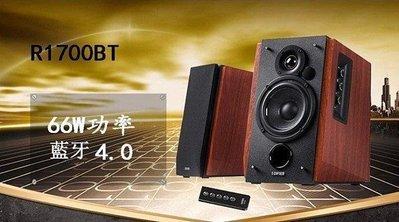 {昌發精品}Edifier/漫步者R1700BT 電腦2.0木質音箱 HIFI有源600/