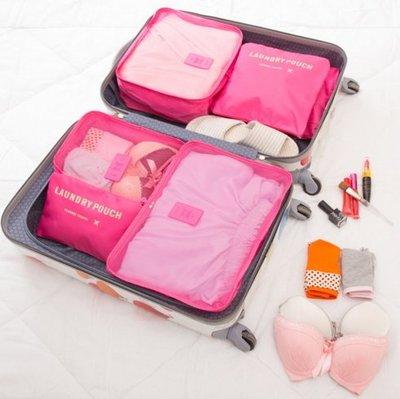 ~鈺見奇蹟~輕巧簡便 旅遊收納袋 6件套裝 行李 衣物整理包 旅行收納包