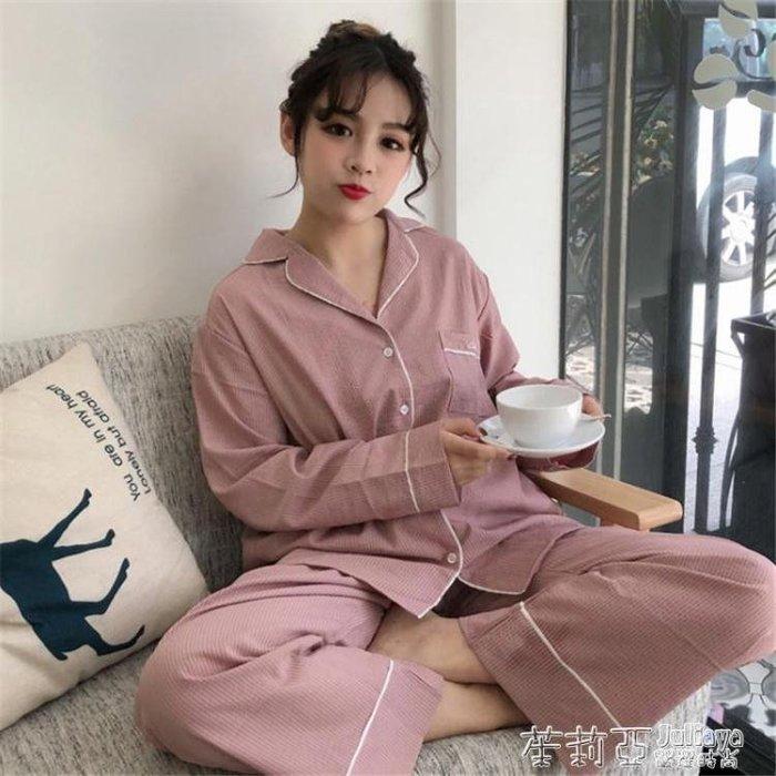 睡衣女秋款長袖韓版清新甜美可愛秋冬可外穿家居服兩件套裝