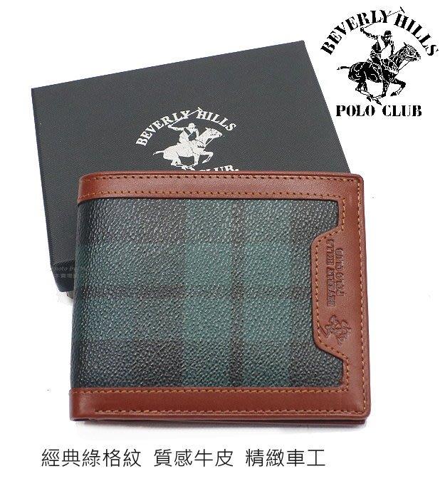 【Beverly Hills Polo Club】經典綠格紋POLO 短夾 (BH2065)