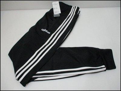 【喬治城】ADIDAS 男款三線運動長褲 透氣 慢跑 黑色 正品公司貨 DQ3076