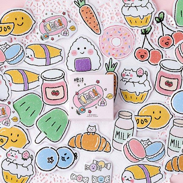 zZZ零食口袋盒裝貼紙 手帳貼紙 (45入)【JC3874】《Jami Honey》