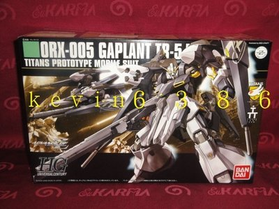 東京都-1/144 HGUC ORX -005 GAPLANT TR-5 Hrairoo 蓋布蘭(NO:073)現貨