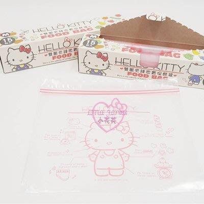 ♥小花花日本精品♥HelloKitty站姿圖案雙層夾鏈袋保鮮袋收納袋分裝袋M號15入~3