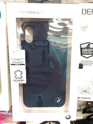 貳 BMW Apple iPhone X 10 IX 保護殼 背蓋 IX 寶馬銘刻背 藍色